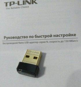 Беспроводной сетевой адаптер tp-link