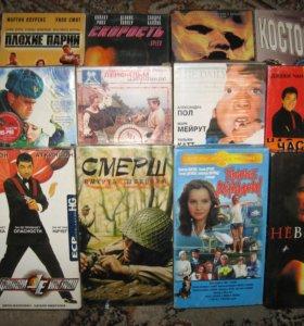 Видеокассеты, DVD