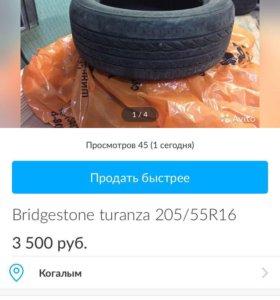 Brigestone turanza 4 летние шины