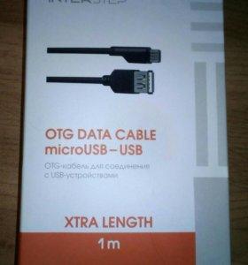 OTG кабель для телефона
