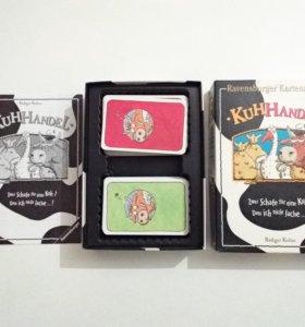 Настольная игра Кухандель (Kuhhandel)