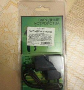 Зарядное устройство для Nokia тонкий штекер