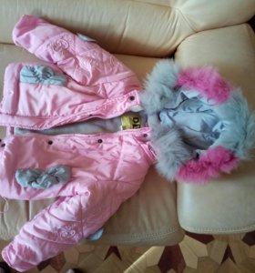 Зимняя куртка и комбинезон