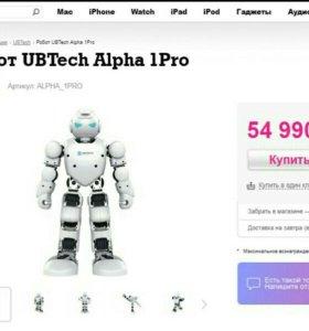 Робот Alpha1 pro