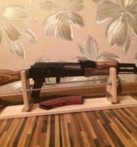Подставка для нарезного оружия