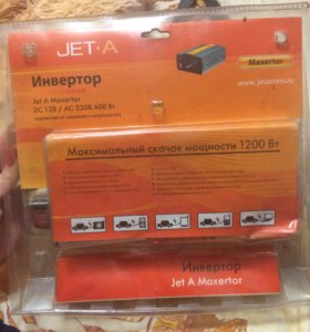 Инвертор Jet A Maxertor