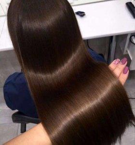 Ботокс для волос, кератин.