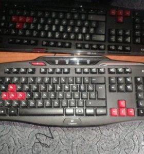 Клавиатура игровая. Отл.сост