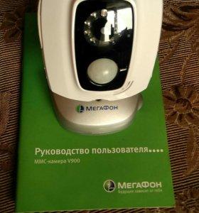 ММС камера для охраны