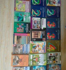 Учебники за 100 руб