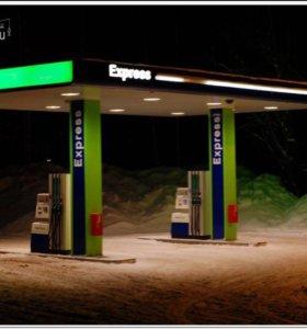 92 benzin kuplu