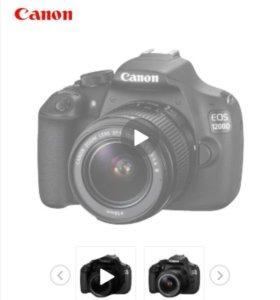 Зеркальный фотоаппат canon