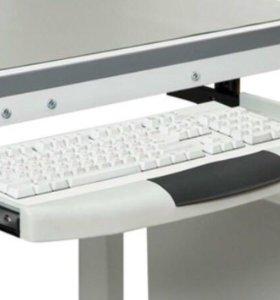 Подставка под клавиатуру