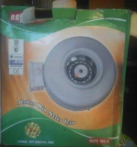 Вентилятор BAHCIVAN BDTX 150