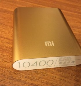 Xiaomi 10400 mAh