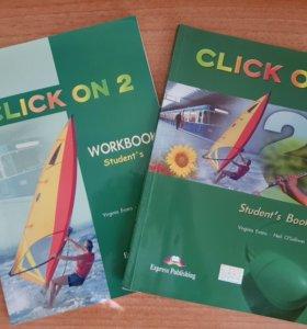 Учебник английского+тетрадь Click On2