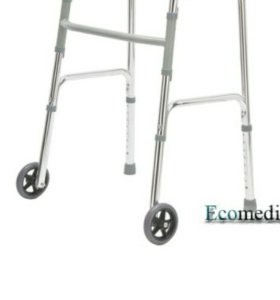 Инвалидные ходунки для взрослого