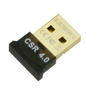 Bluetooth адаптер v 4.0
