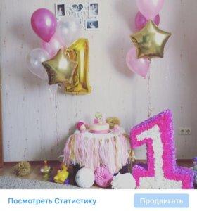 Цифра 1️⃣ на годик маленькой принцессе 👼🏻