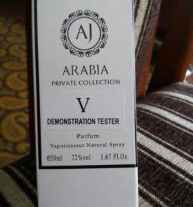 арабия