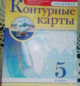 Контурная карта.