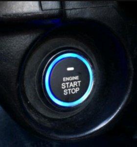 Кнопка старт стоп
