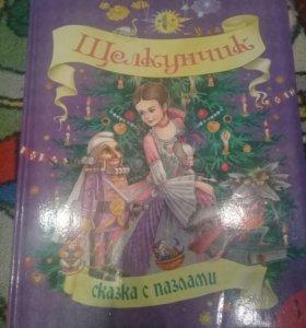 Книжка сказка с пазлами