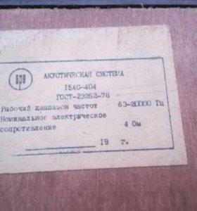 Акустическая колонка времен СССР