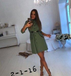 Новое  осенее  платье