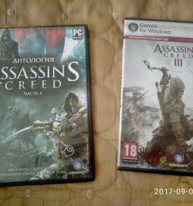 Assassin'S Creed1,3,4 часть.