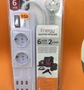 Energy Адаптер питания