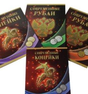 Альбомы для монет, монеты СССР, России, мира