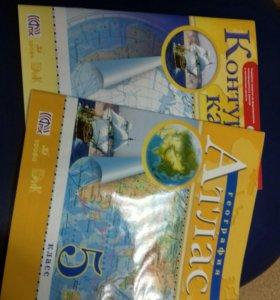 Контурные карты и атлас по географии 5-10 класс