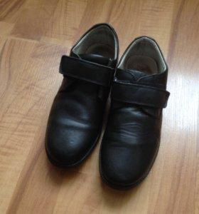 Обувь для мальчика 37 размер