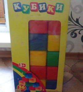 Три комплекта кубиков) Цена за все)