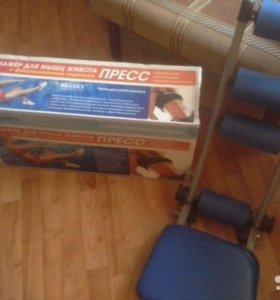 Тренажер для мышц живота (пресса) Bradex