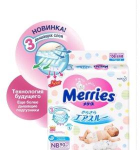 Памперсы Merries NB (до 5 кг)