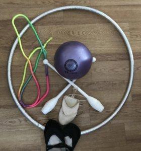 Набор для художественной гимнастики для начинающих