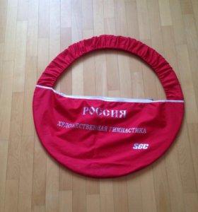 Гимнастический обруч с чехлом SASAKI
