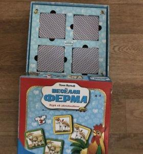 Детская игра для развития памяти
