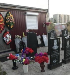 Памятники,ограды,венки!цены ниже чем у конкурентов