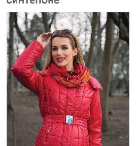 Зимняя куртка для беременных Sweetmama р-р 42-44