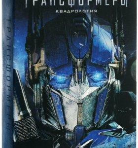 Трансформеры. 8 Blu-Ray. Коллекционное издание.