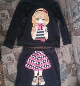 Костюм кофта + юбка