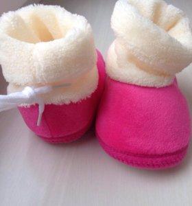 Пинетки тапочки сапожки для малыша