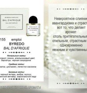 Духи Byredo