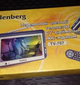 Автомобильный телевизор ELENBERG TV-707