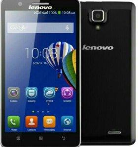 Продам или обменяю Lenovo a536