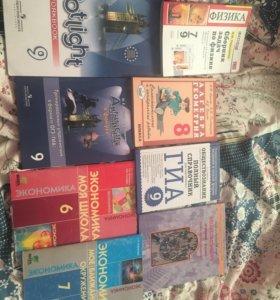 Учебники разных авторов и предметов