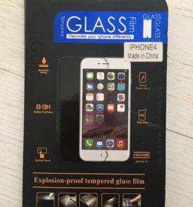Стекло защитное для Iphone 4